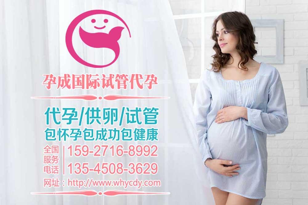 精子少能做试管吗?武汉孕成国际试管专家